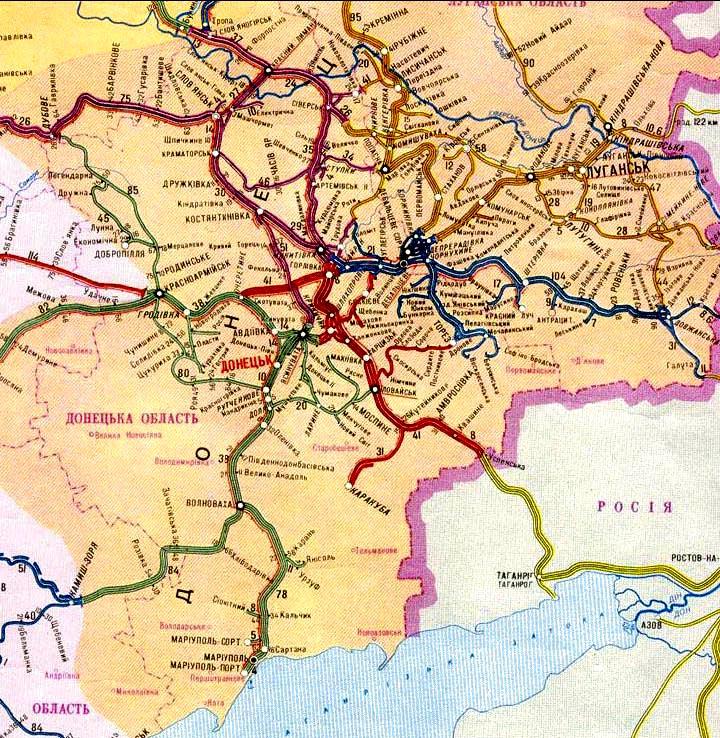 Сборник карт Донбасса: